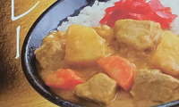curry don