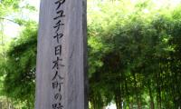 jp_village (5)