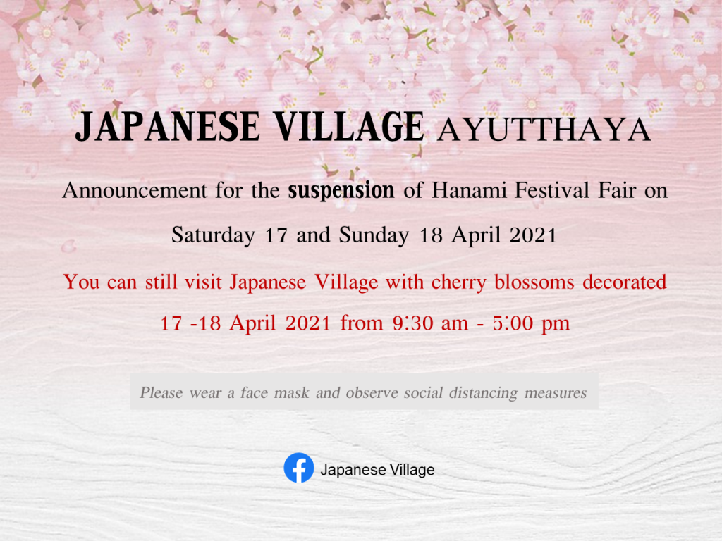 Announcement for the suspension of Hanami Festival Fair on Saturday 17 and Sunday 18 April 2021